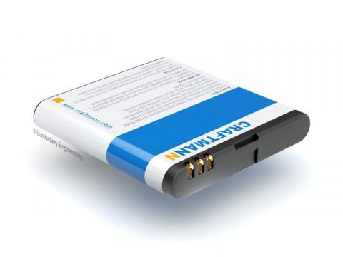 Аккумулятор для Nokia 6700 Classic Gold Edition