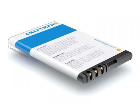Аккумулятор для Nokia X3-00