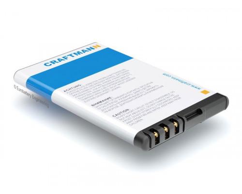 Аккумулятор для Nokia 2720 Fold