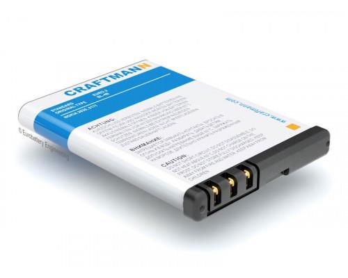 Аккумулятор для Nokia 6111 повышенной емкости