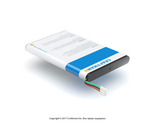 Аккумулятор для Nokia N9