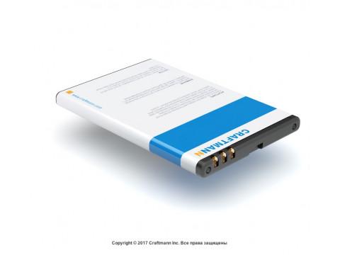 Аккумулятор для Nokia E6 повышенной емкости