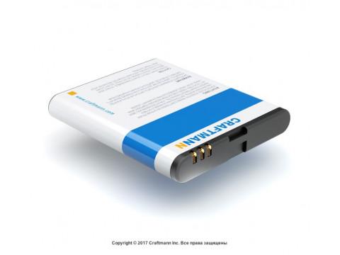 Аккумулятор для Nokia N79