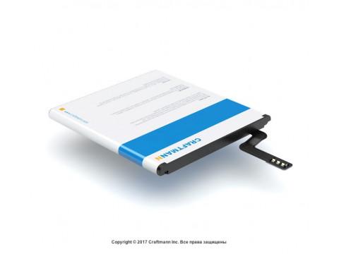Аккумулятор для Nokia Lumia 625