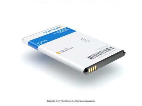 Аккумулятор для Nokia XL