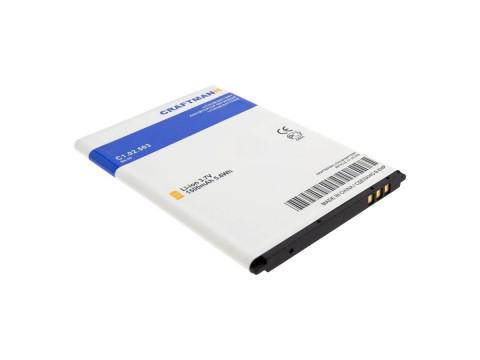 Аккумулятор для Microsoft Lumia 430