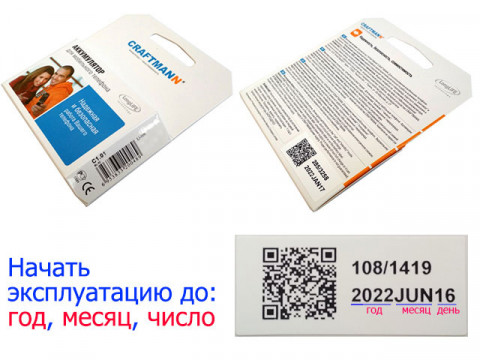 Аккумулятор для Nokia 5
