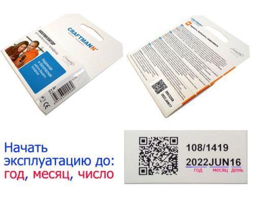 Аккумулятор для Nokia 2